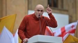 Задержан возглавлявший партию Саакашвили оппозиционер Мелия— эксклюзивное видео