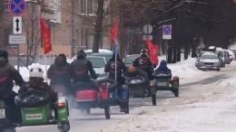 «Ночные волки» устроили мотопробег порубежу обороны блокадного Ленинграда