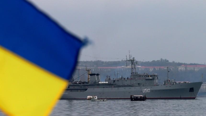 ВГосдуме РФназвали причину упадка военного флота Украины