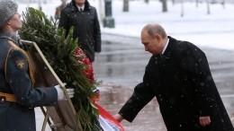Путин возложил венок кМогиле Неизвестного Солдата