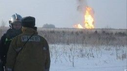 Режим ЧСвведен врайоне прорыва газопровода под Оренбургом
