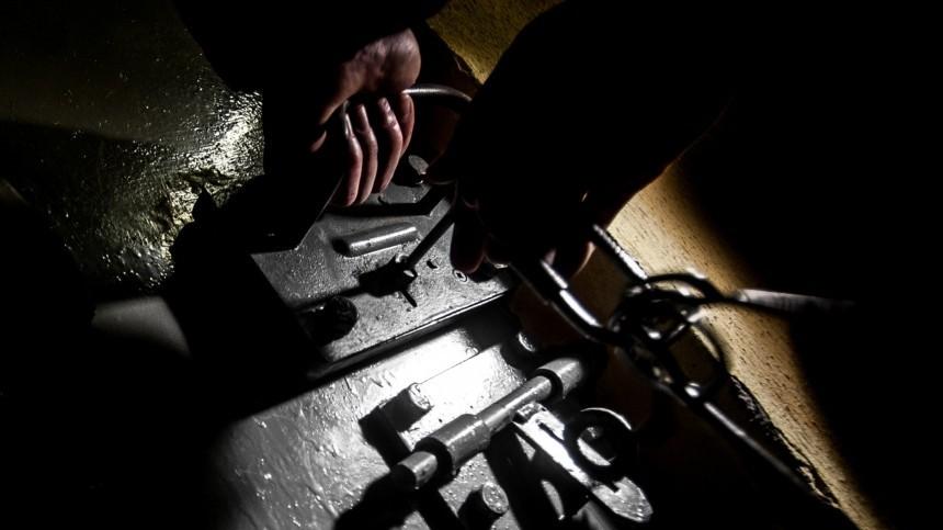 СКвозбудил уголовное дело после появления видео пыток вЯрославской колонии