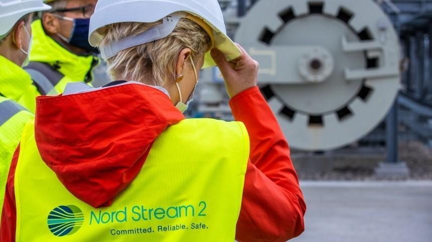 Немецкая страховая компания отказалась отработы с«Северным потоком— 2»