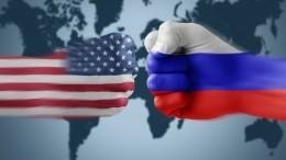 США собираются подать России «широкий сигнал» спомощью новых санкций