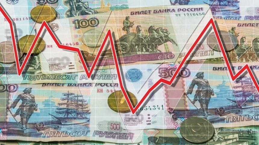 ВСчетной палате оценили устойчивость российской экономики в2020 году