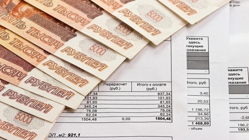 Россиян предупредили орезком росте тарифов натепло иэлектричество