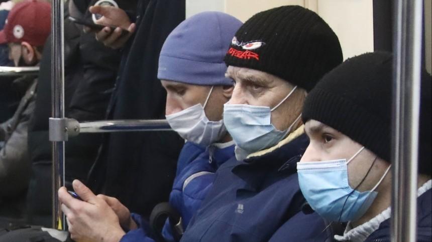 ВВОЗ назвали сроки завершения пандемии коронавируса