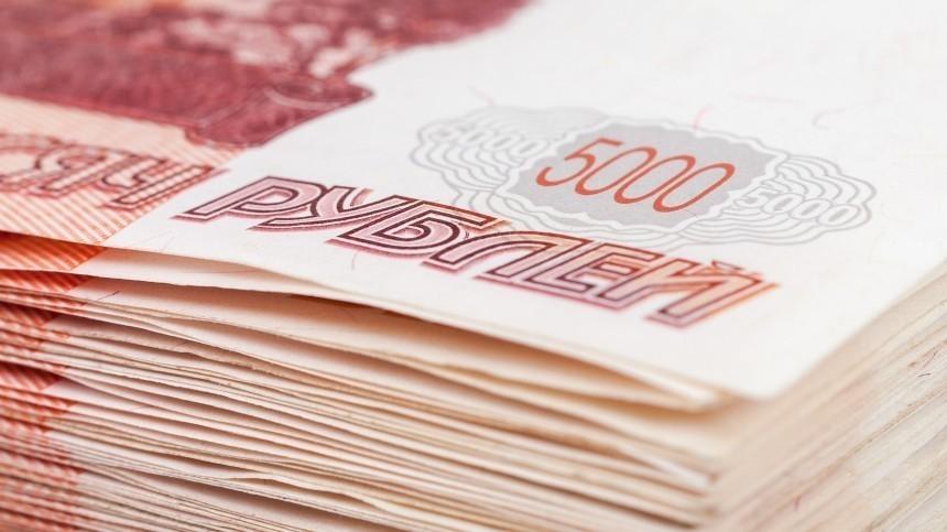 Госдолг России вырос за2020 год почти на40%