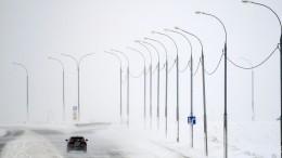 Режим ЧСвведен втрех районах Челябинской области из-за морозов иметели