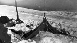 «Ружье было»: исследователи обнаружили новые документы опоисках группы Дятлова