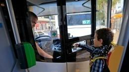 ВРоссии запретили высаживать детей-безбилетников изобщественного транспорта
