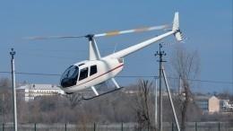Вертолет Robinson едва нерухнул вНовгородской области