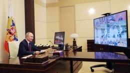 Путин призвал выстроить стратегию позащите РФвцифровой сфере