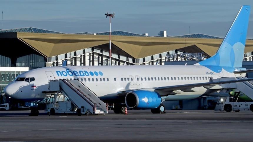 Ослепленный фарами самолета работник «Пулково» получил ожог роговицы