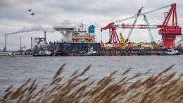 ВГермании отреагировали наотказ компаний отработы с«Северным потоком— 2»