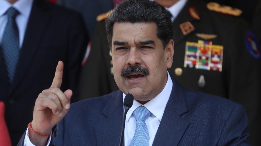 Николас Мадуро выдвинул ультиматум Евросоюзу