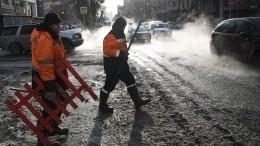 Более 400 тысяч жителей Саратова остались без воды врезультате аварии