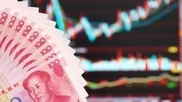 СиЦзиньпин заявил обокончательной победе над абсолютной бедностью вКитае