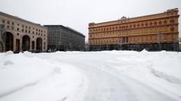 ВМоскве началось голосование повыбору будущего памятника наЛубянке