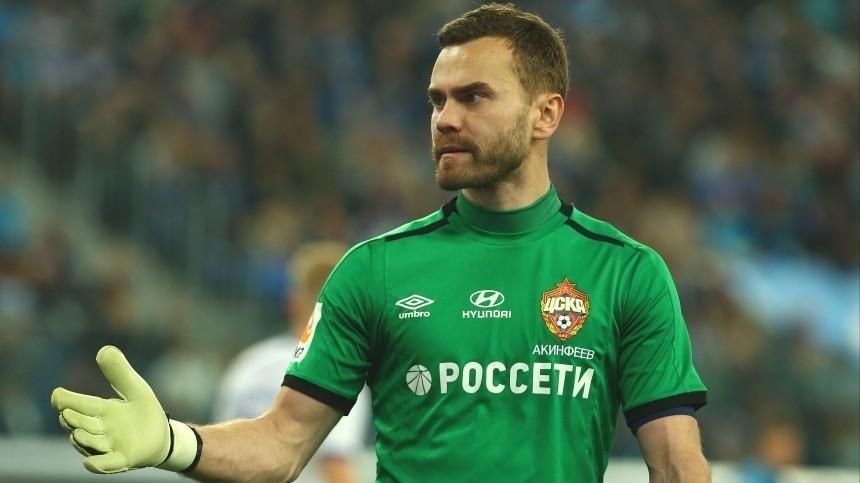 Акинфеев изолирован откоманды ЦСКА из-за симптомов ОРВИ