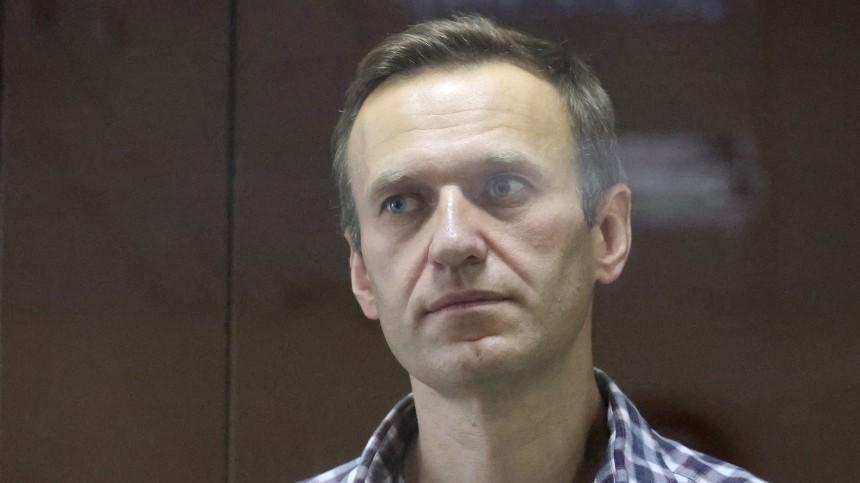 Блогера Навального отправили поэтапу из«Матросской тишины»