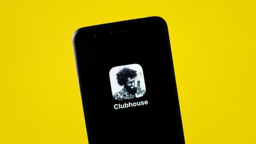 Дачто такое этот Clubhouse? Как попасть вновую социальную сеть