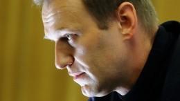 Вован иЛексус разыграли Amnesty International отимени соратника Навального