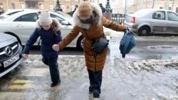 «Температурные качели» превратили Петербург вледовую арену
