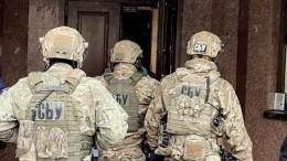 Спецназ СБУ провел обыски изадержания вофисе партии Медведчука
