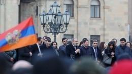Минобороны РФ: Пашиняна ввели взаблуждение насчет «Искандеров»