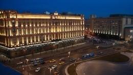 Более двух сотен тысяч москвичей проголосовали завыбор памятника наЛубянке