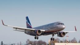 «Аэрофлот» опроверг сообщения СМИ оновом типе билетов