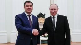 Президент Киргизии рассказал, что подарил Владимиру Путину