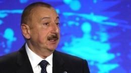 Алиев заявил, что Азербайджан передал Армении всех военнопленных