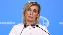 Захарова объяснила, почему российские дипломаты уезжали изКНДР надрезине