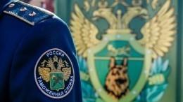Технология настраже Родины: вФТС рассказали одальнейших планах модернизации
