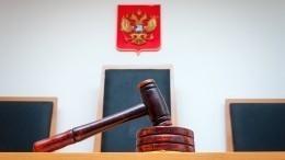 Пнувшего инвалида жителя Кирова отпустили насвободу после суда