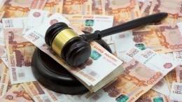 ВМинюсте предложили разрешить судам индексировать денежные взыскания