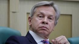 Пушков предупредил Байдена обопасности повторения ошибок Обамы насчет России