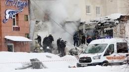 Стало известно осостоянии пострадавшей при взрыве вдоме вНижнем Новгороде