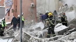 Ростехнадзор назвал возможную причину взрыва вжилом доме вНижнем Новгороде