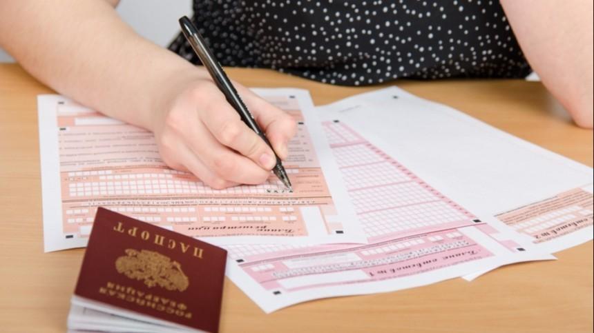 Правительство упростило школьникам сдачу экзаменов в2021 году