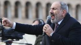 Пашинян снова потребует отставки главы Генштаба ВСАрмении