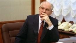 National Interest: Москва недопустит «унижения» времен Горбачева