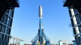 Ракету спервым спутником для мониторинга климата Арктики запустили сБайконура