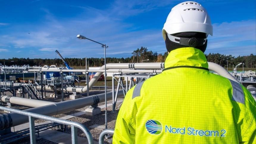«Нам нужен газ»: ВФРГ боятся исков вслучае остановки «Северного потока— 2»