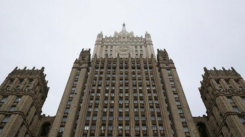 Лавров упрекнул Совет Европы взамалчивании нарушений прав человека наУкраине