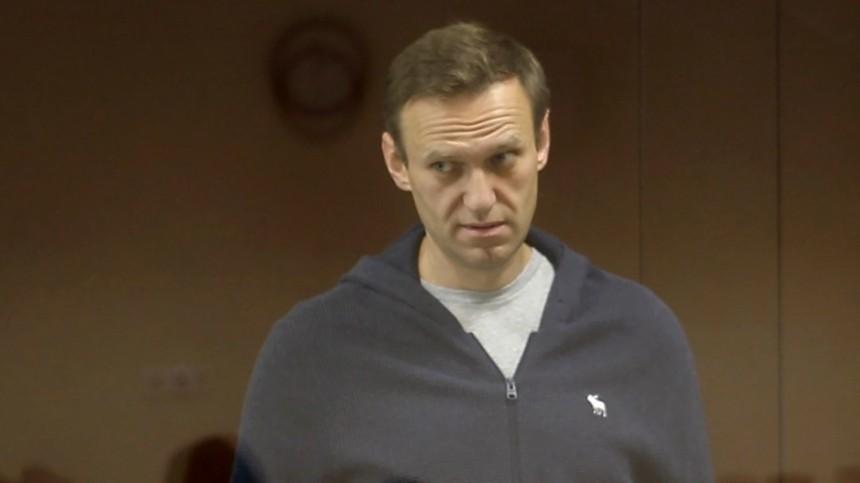 Стало известно, какую профессию Навальный сможет освоить вколонии