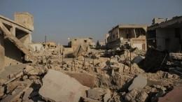 Российские военные уничтожили пещеру вСирии, где боевики оборудовали госпиталь