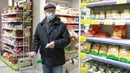 ВМинэкономразвития ответили наинформацию оросте цен напродукты вРоссии